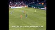 Ето как се става шампион в България Литекс - Левски 2 1 - Съдийски грешки в ущърб на Литекс
