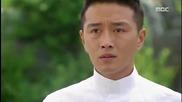 Бг субс! Hotel King / Кралят на хотела (2014) Епизод 30 Част 1/2