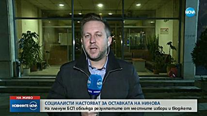 Новините на NOVA (17.11.2019 - централна емисия)
