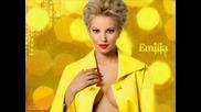 Емилия - Не се променям (cd - Rip) Високо качество + link