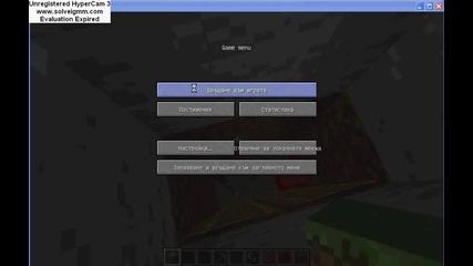 Как Minecraft Ми забива при голяма експлозия