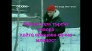 Alicia Keys - If I Aint Got You - Превод