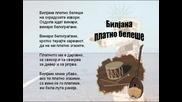Biljana Platno Belese - Macedonian Song