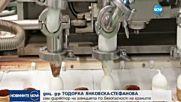 Не е ясно колко храни с фипронил са продадени в България