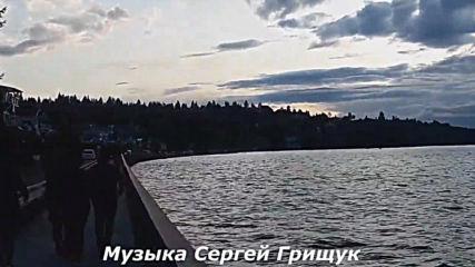 Музыка Сергей Грищук - Ночь