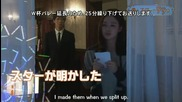 Boku to Star no 99 Nichi ep 4 part 1
