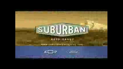 Реклама - SUBURBAN Маймуна В Багажник