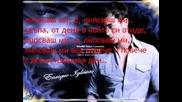 Enrique Iglesias - Miss You Bg (sub)