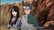 Naruto Shippuuden 411 [ Бг Субс ] Върховно Качество