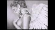 Toni Braxton- Unbreak My Heart (bg.sub.pic)