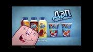 Danon_dzp 2012 Pig_32sec