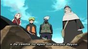 [ Bg Sub ] Naruto Shippuuden 15 Високо Качество