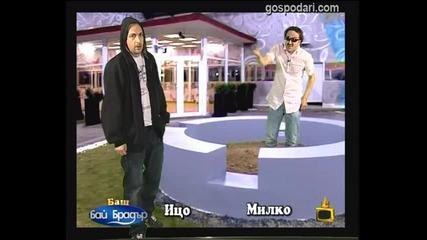 Баш Бай Брадър 3 - Милко Калайджиев и Ицо Хазарта