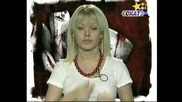СИГНАЛНО ЖЪЛТО - Размислите На Албена Вулева!31.05.2008