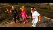 Ice Cream - Mm (момичета и момчета) - Hd oфициално видео