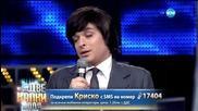 Криско като Емил Димитров - Като две капки вода - 30.03.2015 г.