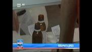 2г дете погълна метадон и е с опасност за живота