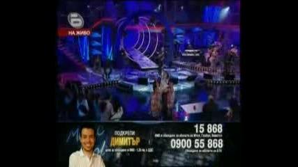Music Idol 3 - Димитър Елане моя