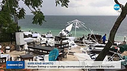 Мощна буря удари Българево