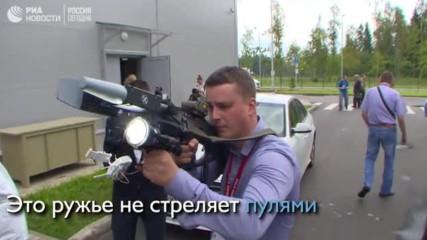 Концернът Калашников показа оръжие против безпилотни летател