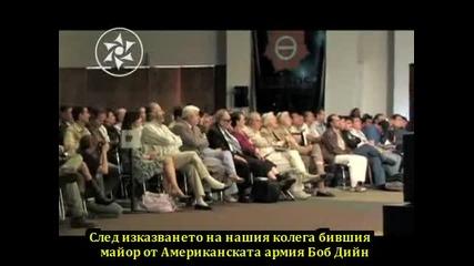 1 ) . Конгрес 2012 Нло отворено съзнание мексико