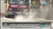 Хиляди без ток заради пожара в Лондон
