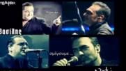 100% Гръцко Vasilis Karras- Notis Sfakianakis Mix 2016
