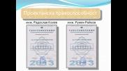 Presentation Geocredo Ltd.