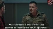 Обещание 08_1 рус суб Soz