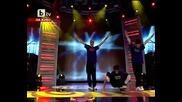 България търси талант - група ''effect'' 2/3