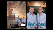 Goci i Lazo Devetnaesta Vakufska brigada BN Music Etno 2014