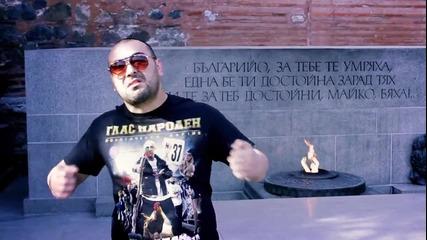 Милиони feat. Колумбиеца - Глас народен (official video)