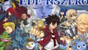 { Bg Sub } Eden's Zero Manga: Глава 01 - Небето с черешовите листенца