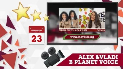 "PLANET VOICE: ИНТЕРВЮ С ALEX & VLADI ЗА ВИДЕОТО КЪМ ""ВРЕМЕ"""