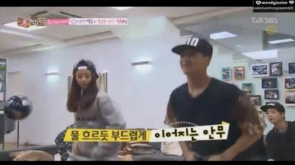 141109 Roommate Got7 Jackson and Kara Young Ji Dance cut1
