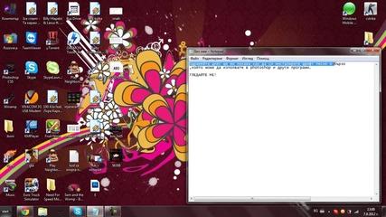 Как се инсталира шрифт (бързо, лесно) - windows 7
