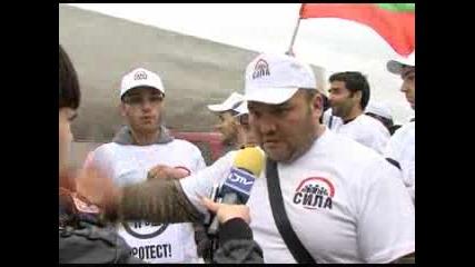 Protest Yambol - Sliven Протест Ямбол - Сливен