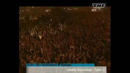 DJ Tiësto - Adagio For Strings{Extra Качество}