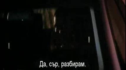 Iron Man 2 - с български субтитри - част 3
