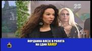 Йорданка Христова стана ... хакер-! - Господари на ефира (28.11.2014)