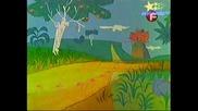 Пинко Розовата Пантера - Розов Потоп