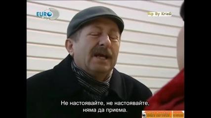 Firtina (2006) ~ Буря Еп.33 Част 2/3 Бг субтитри