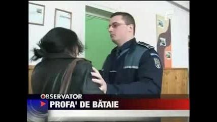 Шамари между полицай и жена