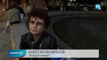 Протест и контрапротест в сряда вечерта в София