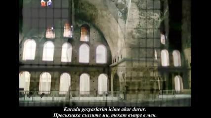 Zara - Tez Gel Yarim - Ела си либе бързо (prevod)