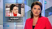 Мария Стоянова беше избрана за председател на СЕМ