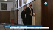 Разследват екс-ректора на Академията в Свищов за източване на пари