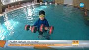 """""""Дари здраве на Коко"""": 7-годишно дете има нужда от нашата помощ"""