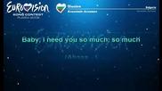 Karaoke Bulgaria - Krassimir Avramov