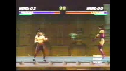 Mortal Kombat Trilogy Trailer
